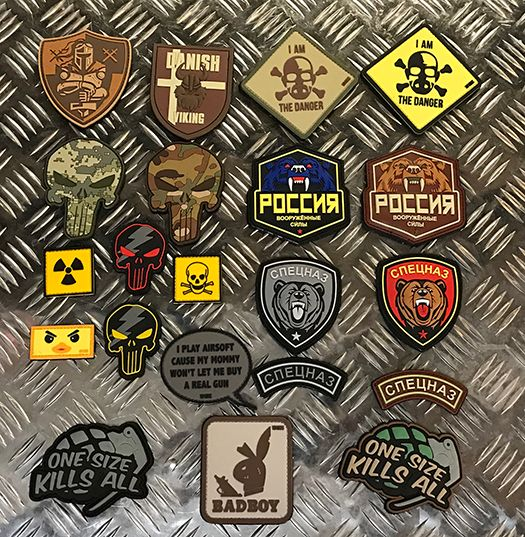 Patches i Arms Gallery